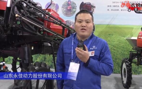 山东永佳动力股份有限公司-2019中国农机展视频