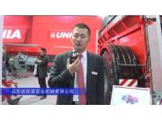 山东优尼亚农业机械有限公司-2019中国农机展视频