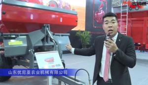 山東優尼亞農業機械有限公司(2)-2019中國農機展視頻