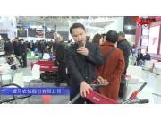 威马农机股份有限公司-2019中国农机展视频