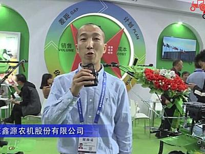 重庆鑫源raybet股份有限公司-2019中国raybet展[raybet下载iphone]视频