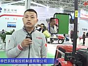 重庆宗申巴贝锐拖拉机制造有限公司-2019中国农机展视频