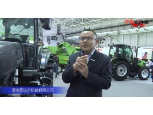 道依茨法爾機械有限公司(2)-2019中國農機展視頻
