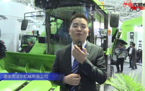 道依茨法爾機械有限公司(1)-2019中國農機展視頻