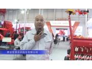 西安亞澳農機股份有限公司-2019中國農機展視頻