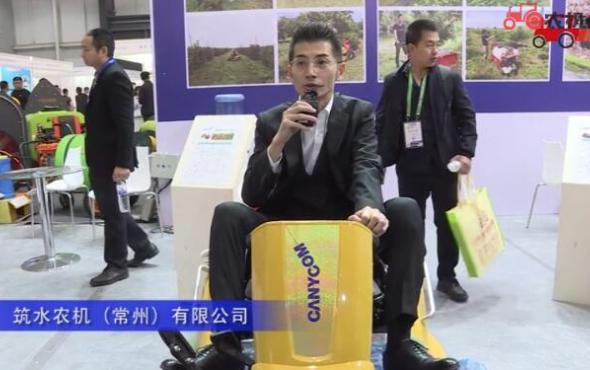 筑水农机(常州)有限公司-2019中国农机展视频