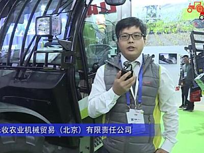 科乐收农业机械贸易(北京)有限责任企业(2)-2019中国农机展视频