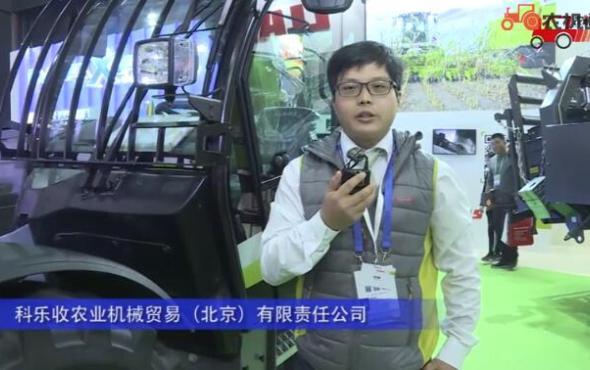 科樂收農業機械貿易(北京)有限責任公司(2)-2019中國農機展視頻