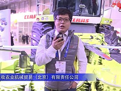 科乐收农业机械贸易(北京)有限责任企业(1)-2019中国农机展视频