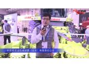 科乐收农业机械贸易(北京)有限责任公司(1)-2019中国农机展视频