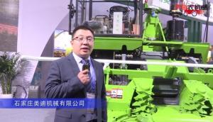 石家庄美迪机械有限公司-2019中国农机展视频