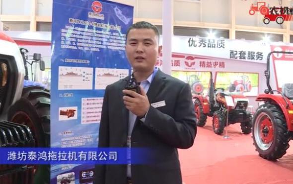 潍坊泰鸿雷火有限公司-2019中国雷火展视频