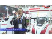 洋马农机(中国)有限公司(1)-2019中国农机展视频