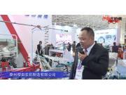 泰州櫻田農機制造有限公司-2019中國農機展視頻