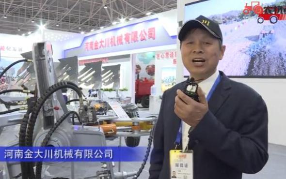 河南金大川ybke有限公司-2019中国雷火展视频