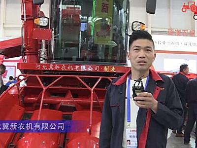 河北冀新农机有限公司-2019中国农机展视频