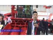 河北冀新农机?#37026;?#20844;司-2019中国农机展视频