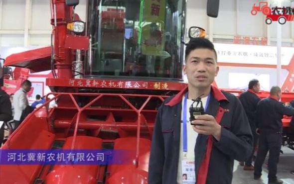 河北冀新ballbet网页版有限公司-2019中国ballbet网页版展视频