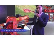天津库恩农业机械有限公司(5)-2019中国农机展视频