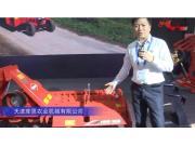 天津库恩农业机械有限公司(2)-2019中国农机展视频