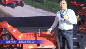 天津庫恩農業機械有限公司(2)-2019中國農機展視頻