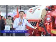 天津庫恩農業機械有限公司(3)-2019中國農機展視頻