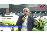 北京德邦大為科技股份有限公司(1)-2019中國農機展視頻