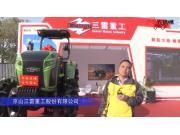 京山三雷重工股份有限公司-2019中國農機展視頻