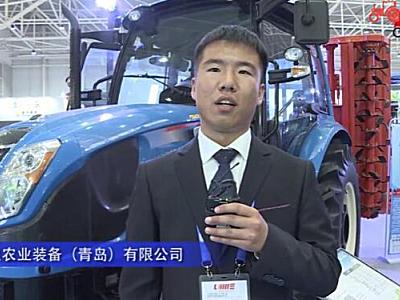 樂星農業裝備(青島)有限公司(1)-2019中國農機展視頻