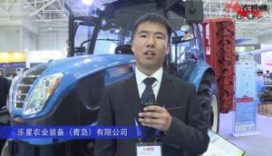 乐星农业装备(青岛)有限公司(1)-2019中国农机展视频