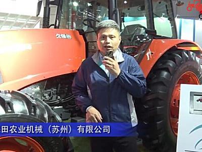久保田農業機械(蘇州)有限公司-2019中國農機展視頻