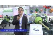 上海世达尔现代农机有限公司-2019中国农机展视频