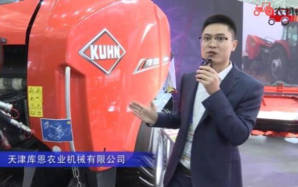 天津库恩农业机械有限公司(6)-2019中国ballbet网页版展视频