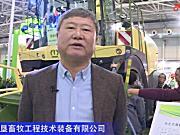 黑龙江农垦畜牧工程技术装备有限公司-2019中国农机展视频
