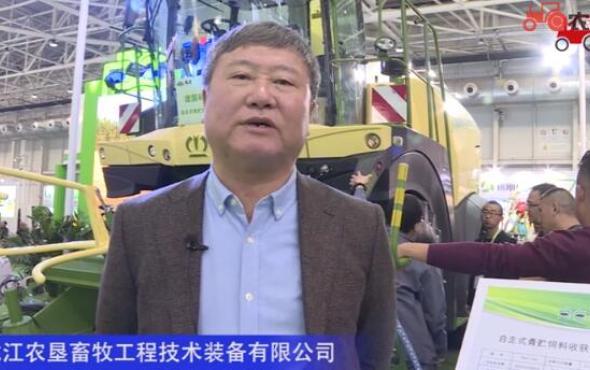 黑龍江農墾畜牧工程技術裝備有限公司-2019中國農機展視頻