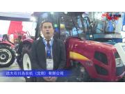 远大石川岛农机(沈阳)有限公司-2019中国农机展视频