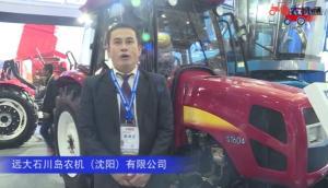 遠大石川島農機(沈陽)有限公司-2019中國農機展視頻
