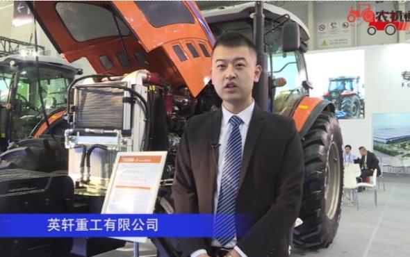 英軒重工有限公司-2019中國農機展視頻