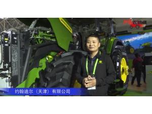 約翰迪爾(天津)有限公司(4)-2019中國農機展視頻