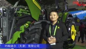 约翰迪尔(天津)有限公司(4)-2019中国农机展视频