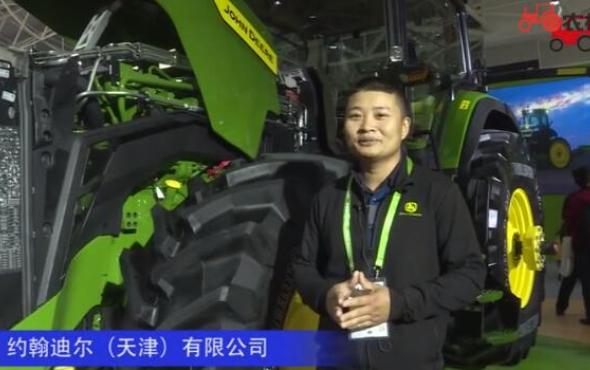 约翰迪尔(天津)有限企业(4)-2019中国农机展视频