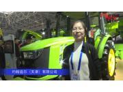 约翰迪尔(天津)有限公司(3)-2019中国农机展视频