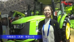 約翰迪爾(天津)有限公司(3)-2019中國農機展視頻