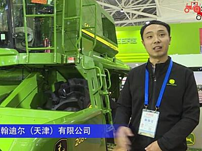 約翰迪爾(天津)有限公司(1)-2019中國農機展視頻