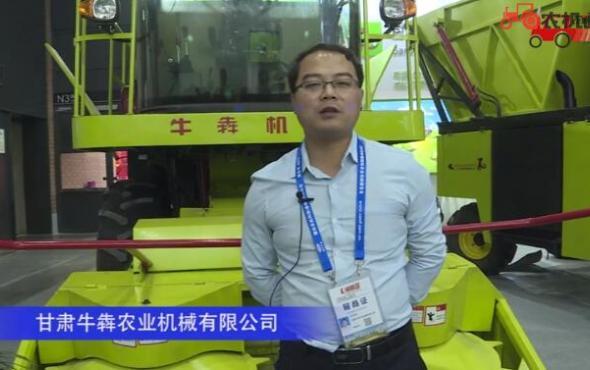 甘肅牛犇農業機械有限公司-2019中國農機展視頻
