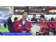 深圳天鷹兄弟無人機創新有限公司-2019中國農機展視頻