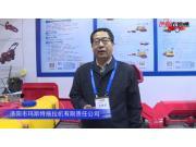 洛阳市玛斯特拖拉机有限责任公司-2019中国农机展视频