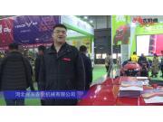 河北保东农业机械有限公司-2019中国农机展视频