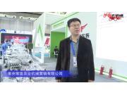 常州常发农业机械营销有限公司-2019中国农机展视频