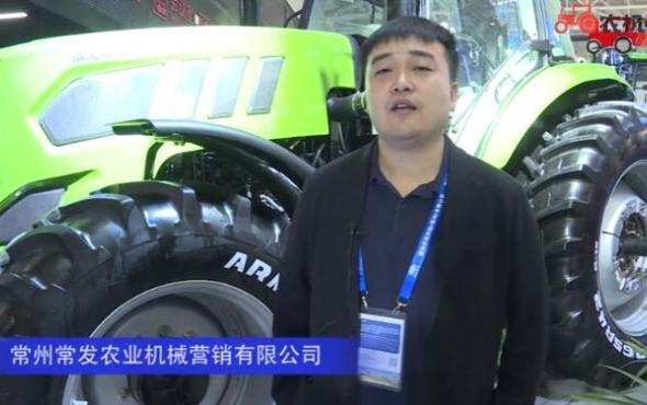 常州常發農業機械營銷有限公司(4)-2019中國農機展視頻